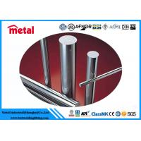 Buy cheap Boiler Heat Exchanger Alloy Steel Round Bar 34CrNiMo6 Sum24l JIS4304 - 2005 from wholesalers