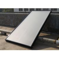Wholesale Portable Solar Thermal Flat Plate Collectors Copper Pipe Material Black Color from china suppliers