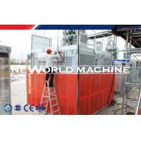 Wholesale Twin Cage 2000kg SC200/200 Cage Hoist / Construction Elevator from china suppliers