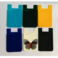 Buy cheap New and Hot Promotion Gift 3M Silicone Credit Card Holder from wholesalers