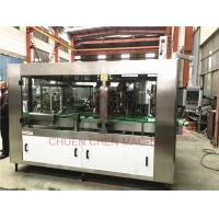 China Paste Sauce Filling And Sterilized Glass Bottle Capping Machine For Ready To Eat Bird Nest on sale