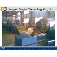 Buy cheap Hydraulic Cutting Steel Slitting Line , 600-1300mm Coil Width from wholesalers