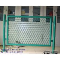 Buy cheap Flatten Expanded Metal Mesh Fence from wholesalers