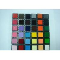 Buy cheap Multicolored Pads from wholesalers