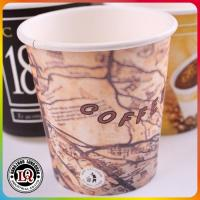 Buy cheap Hot Drinking Single Wall Small Paper Cups 2015 cafe cup from wholesalers