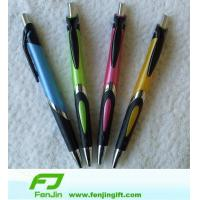 Buy cheap logo customized promotional pen from wholesalers