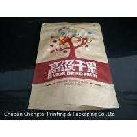 Buy cheap Security Stand Up Paper Bag Packaging Pouch With Window Eco Friendly Material from wholesalers