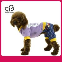 Buy cheap Custom 100% Cotton Cute Pet Clothes Dogs Apparel from wholesalers
