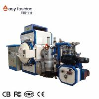 Buy cheap Degreasing Vacuum Sintering Furnace 380V 50Hz For Stainless Steel Base from wholesalers