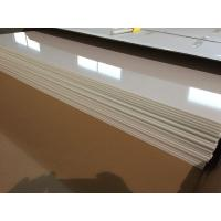 Buy cheap Ivory White PVC Ceiling Panels Glossy Oil Protecting Plastic Ceiling Tiles 603mm x 1210mm product