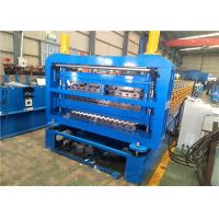 Buy cheap Double Layer Galvanized Steel Roof Panel Roll Forming Machine For 0.3-0.7mm Thickness from wholesalers
