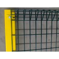 Buy cheap Galvanized Roll Top And Bottom BRC Fence Panel With 50× 150mm from wholesalers