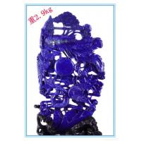 Buy cheap 20 Natural Lapis Lazuli Dragon&phoenix Playing A Pearl Carving #z25, T from wholesalers