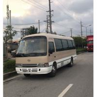 Buy cheap Toyota Coaster Used passenger bus with 30 seats, used cars with diesel engine for sale from wholesalers