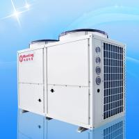 Buy cheap 9.2kw Air to Water Heat Pump Air Source Evaporation Heat Exchanger Heating Cooling from wholesalers