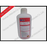 Buy cheap JP-K67 Quick Drying CIJ Ink High Adhesion Small Character For Hitachi Printer from wholesalers