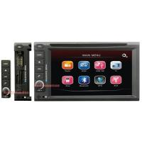 Buy cheap 2 din dvd player from wholesalers