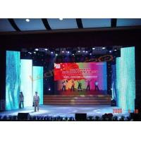 Buy cheap Entertainment Events Large Stage LED screens P16 Full Color Led Screen from wholesalers