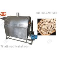 Buy cheap Commerical sunflower seeds roasting machine manufacturer sunflower seeds roaster from wholesalers