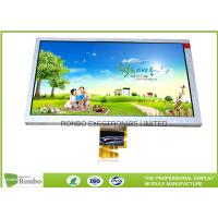 Buy cheap 40 Pin LVDS Interface Lcd Screen Panel , 1024 X 600 8.0 Inch Lcd Panel Module Replace ZJ080NA - 08A product