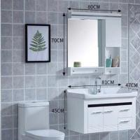 Buy cheap Full set PVC material Bathroom Wall Storage Cabinet in White for bathroom furniture pvc bathroom cabinet from wholesalers