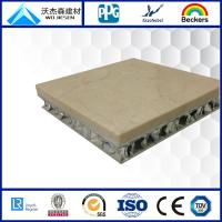Buy cheap stone honeycomb panel for curtain wall decoration from wholesalers