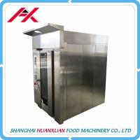 Buy cheap 35kw Rotating Bakery Oven , Electric Pizza Oven With High Performance from wholesalers