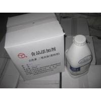 Buy cheap High Dispersity Titanium Dioxide from wholesalers