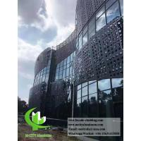 Buy cheap China supplier Powder coated Metal aluminum perforated panel for facade exterior cladding from wholesalers