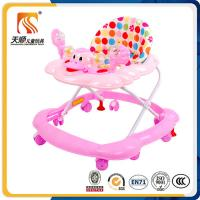 Buy cheap 2016 china cute design plastic baby walker with 8 wheels for kids with light and music from wholesalers