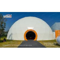 Buy cheap Hot Sale High Quality Geodesic Dome for Projection from Liri Tent China from wholesalers