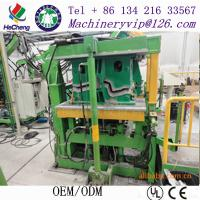Buy cheap Compression moulding machine from wholesalers