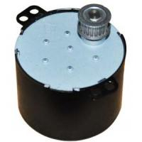 Buy cheap Haisheng permanent magnet decelerating stepper motor(50BYJ46) from wholesalers