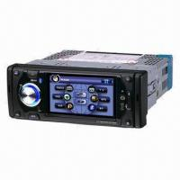 Buy cheap 4.3'' 1 DIN Car CD Player with DVD, FM/TV/Bluetooth®/GPS/DVB-T / SD/USB/ Customized UI & Upgrade from wholesalers