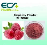 Buy cheap Micronized Skin Care Supplements Dehydrated Raspberry Powder Antioxidants product