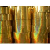 Buy cheap Spangle Film/Sequins Materials from wholesalers