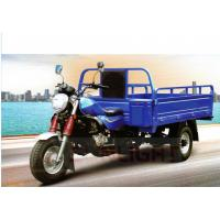 Buy cheap Water / Air Cooling Engine Motorized Cargo 250cc Tricycles Used In Rural Area from wholesalers