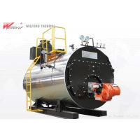 Buy cheap Food Industry 10 Ton Steam Boiler High Thermal Efficiency Long Service Life from wholesalers