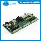 Buy cheap Digital Equipment PCB Assembly and SMT Service-EMS Partner Shenzhen Grande product