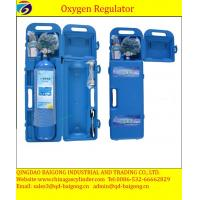 Buy cheap steel medical small portable oxygen cylinder (type-WMA) from wholesalers