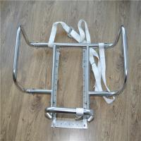 Buy cheap Universal Life Raft Cradle/Holder Bracket AISI 316 Stainless Steel. Safety. Boat isure marine from wholesalers