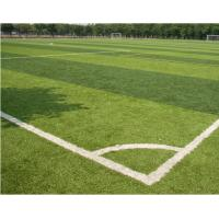 Buy cheap Football Field Turf from wholesalers
