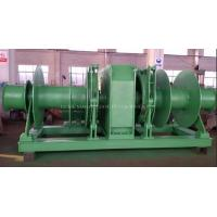 Buy cheap Marine Electric Double Drum Winch For Boat from wholesalers