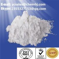 Buy cheap Raw Steroid Hormones Exemestane Aromasin CAS 107868-30-4 99% White Powder from wholesalers