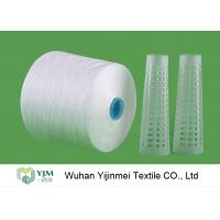 Buy cheap Knotless Bright Virgin Sewing 100 Spun Polyester Yarn 42/2 Counts Low Elongation product