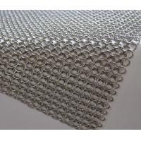 Buy cheap Stainless Steel Welded Ring Decorative Mesh / Metal Ring Curtain metal room divider from wholesalers