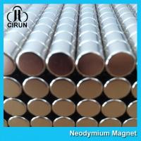 Buy cheap Disc Shaped Neodymium Permanent Magnets , N38 Ndfeb Magnet Super Strong from wholesalers