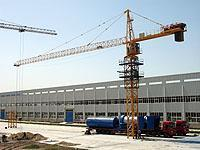 Wholesale Tower Crane (7034) from china suppliers