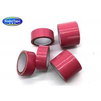 Buy cheap Hevery Duty Cloth Duct Tape Carpet Seaming , Cloth Masking Tape from wholesalers