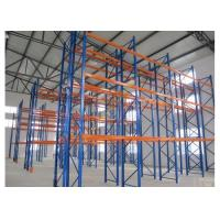 Buy cheap Storage Equipment Warehouse Pallet Rack ,Very Narrow Aisle Selective Warehouse Rack from wholesalers